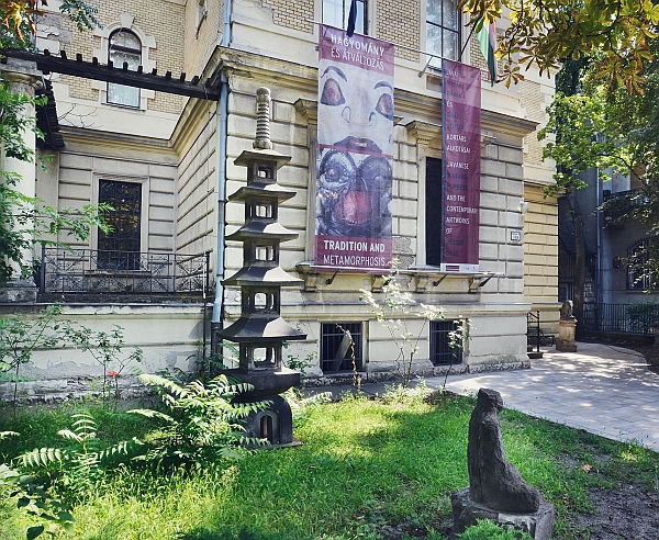 Far East Museum