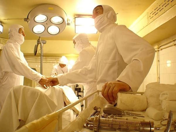 Cave Hospital